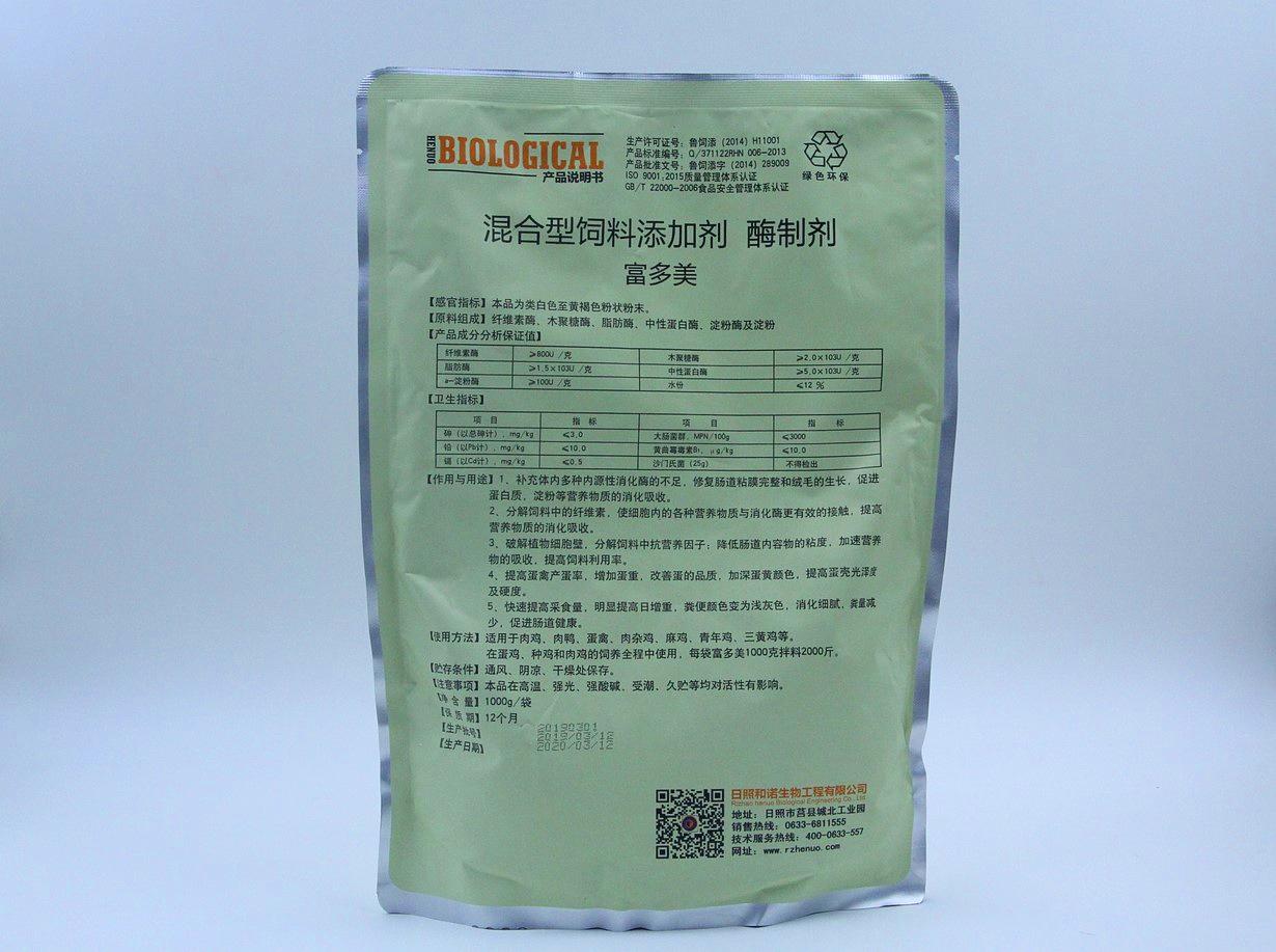混合型饲料添加剂酶制剂-富多美