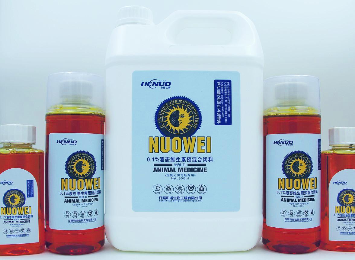 诺维-II肉鸡专用